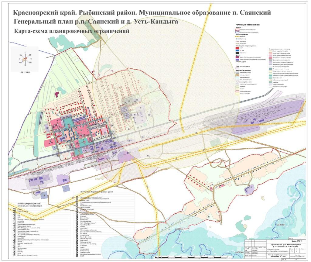 Карта планировочных ограничений
