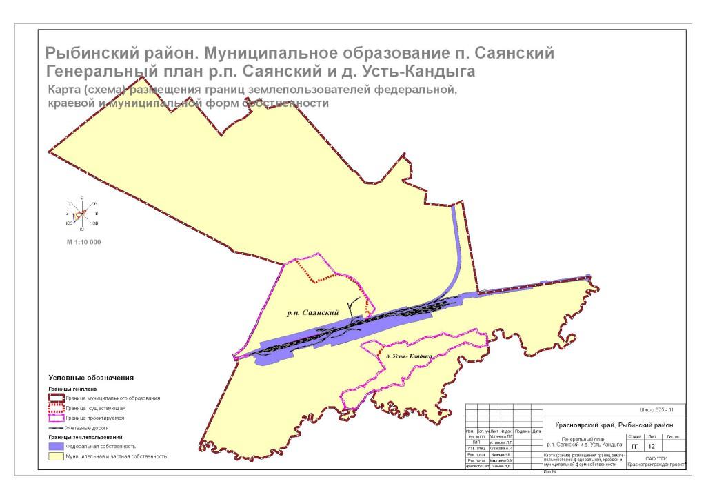 Карта размещения границ