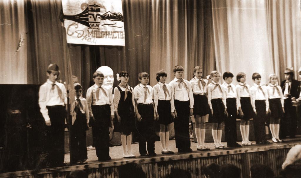 Приветствие пионеров Саянской средней школы
