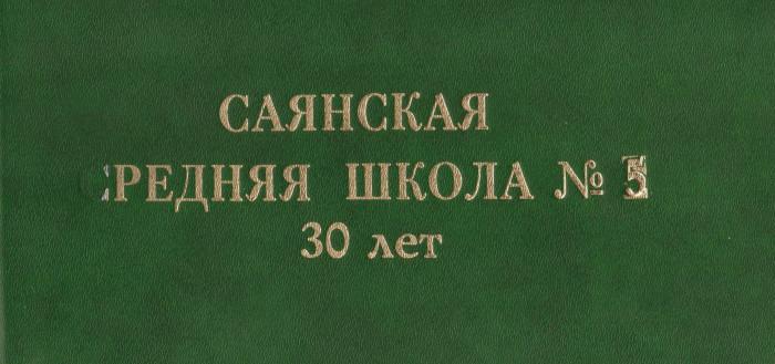 1962-1992 года