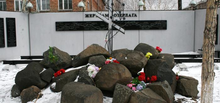 Памятник жертвам Озерлага