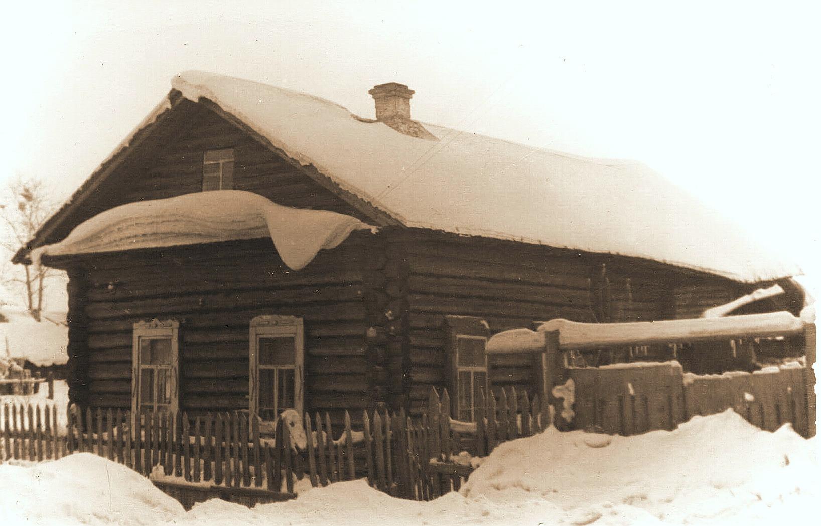 Дом в Зуевке. 1949 год