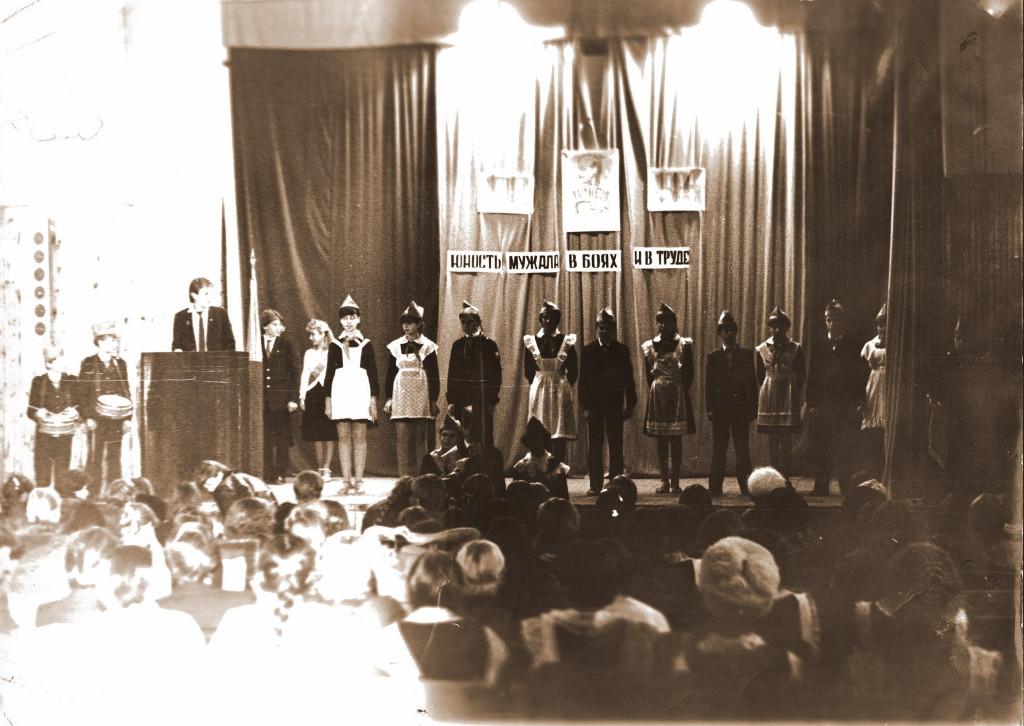 День рождения комсомола Лучшие пионеры из разных классов приветствуют комсомольцев