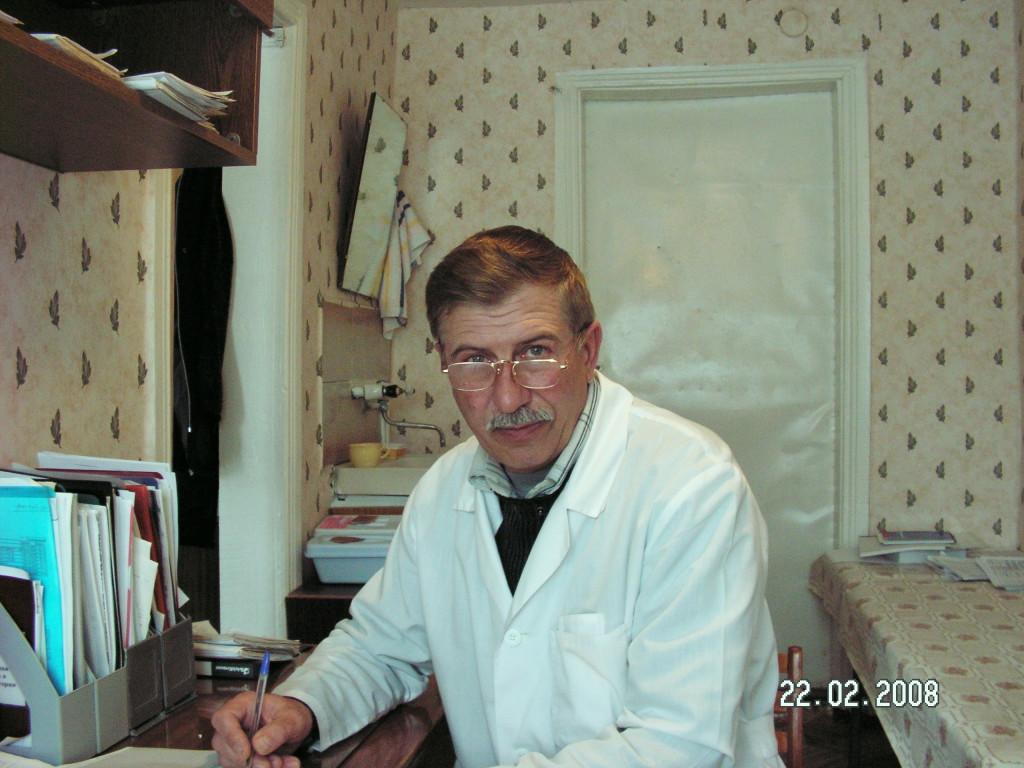 2008 год Чиняков Анатолий Фёдорович