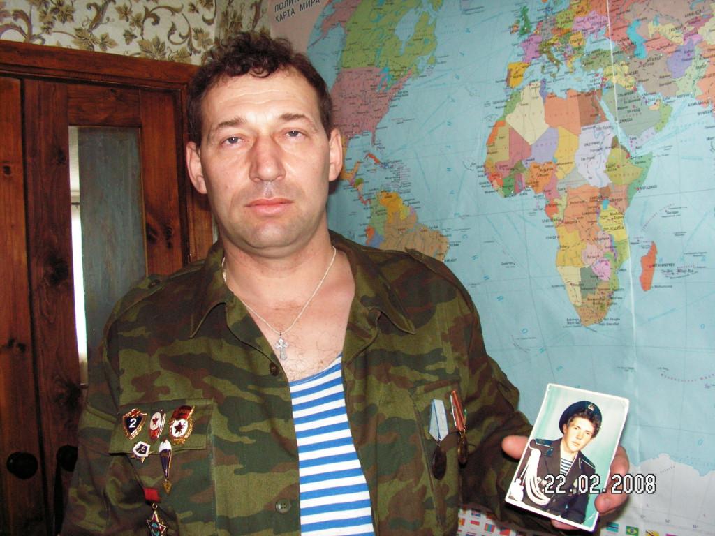 2008 год Руденко