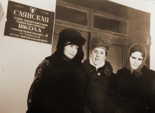 У дверей школы Пономарёва Т.Г. , Толстикова Е.И. и Крайт Р,Г.