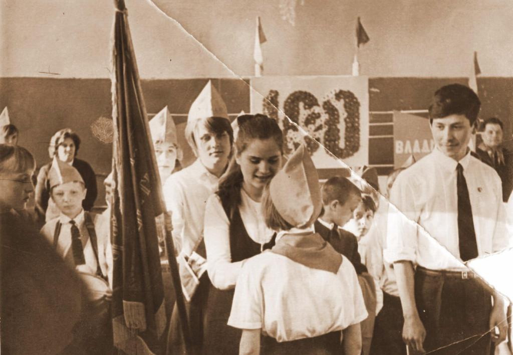 1970 год Приём в пионеры на сборе дружины, посвящённом 100-летию В.И. Ленина Галстук повязывает Галя Ворсопко