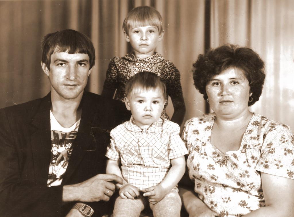 Семья Самородовых
