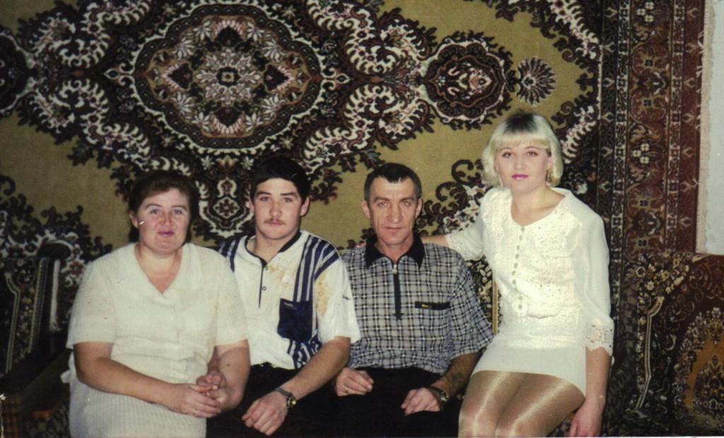 Сергей с мамой, отцом и сестрой Татьяной
