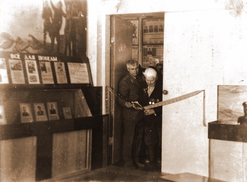 Открытие музея. 9 мая 1985 год