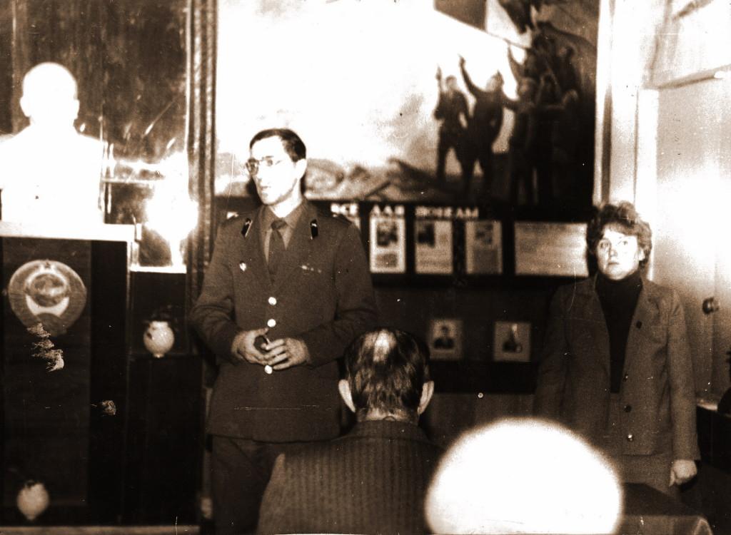 1985 год Открытие школьного музея