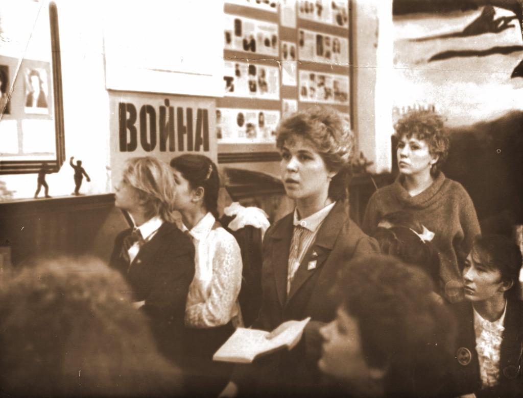 Гости из школы города Заозёрного