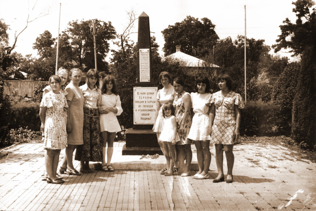 Таганрог. Июль 1976 года
