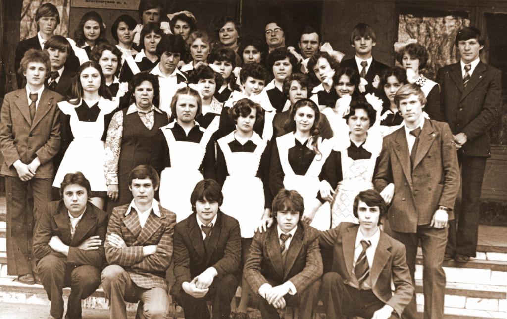 Второй выпуск. 1979-1980 учебный год