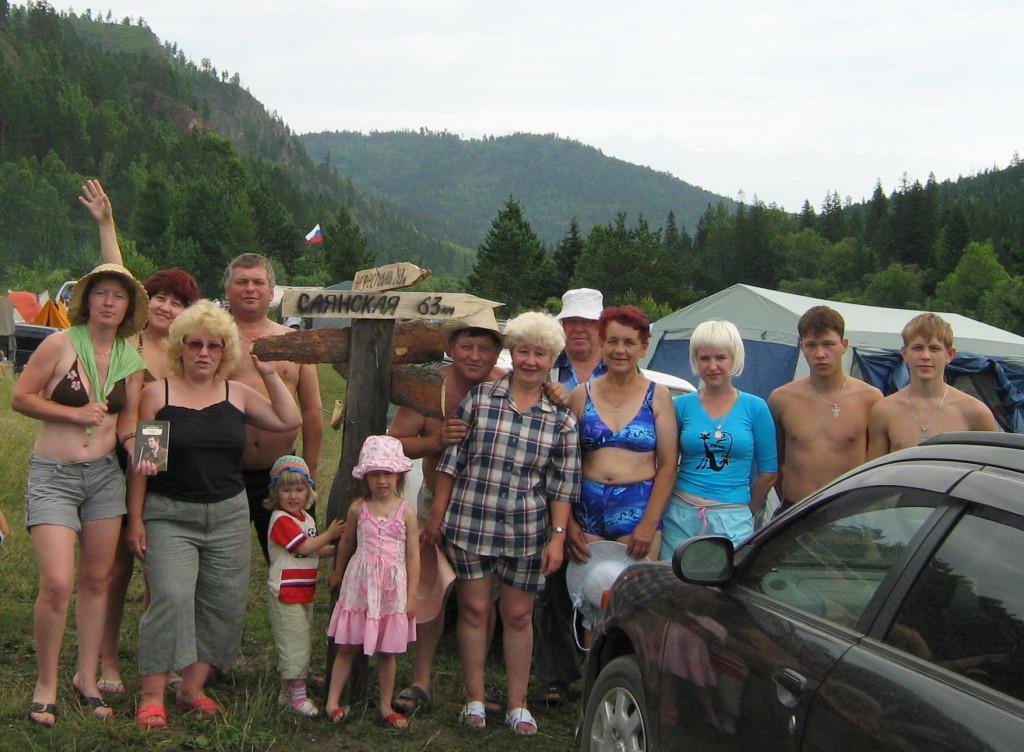 Семья Коптевых Фестиваль Высоцкого - 2008