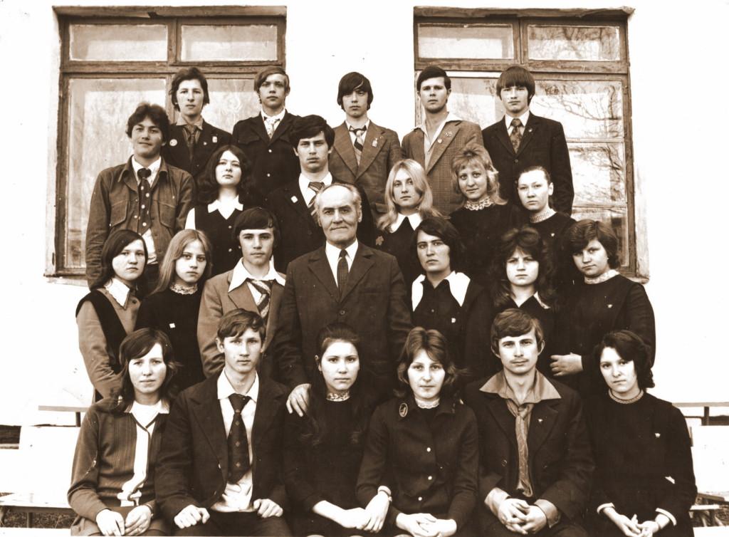 Саянская средняя школа №5 Выпуск 1977 года