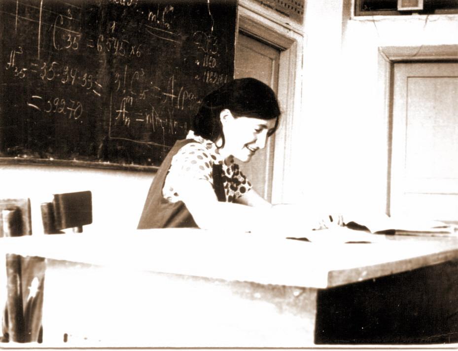 Учитель математики Болелова