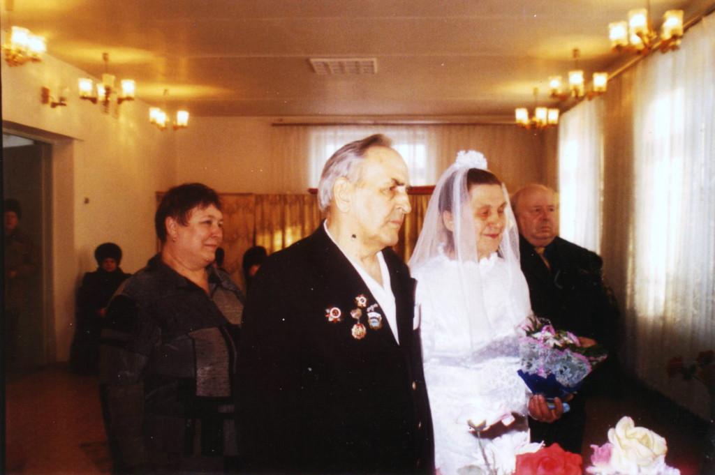 Золотая свадьба 27 января 2003 год