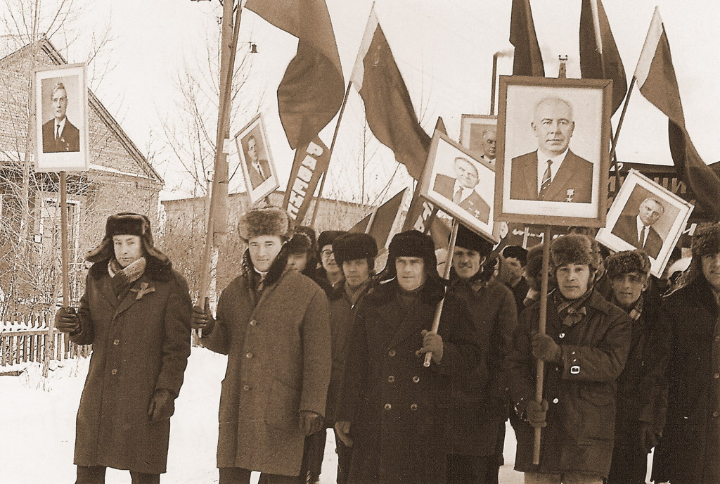 Улица Комсомольская