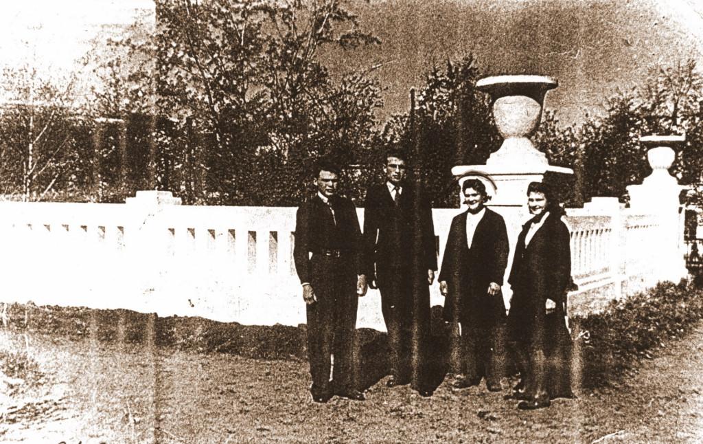 1949 год Ачинск. Городской сад. Во время учёбы в техникуме