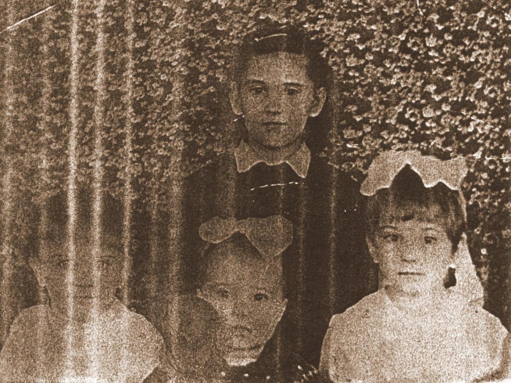 1959 год Дети Валентины Михайловны