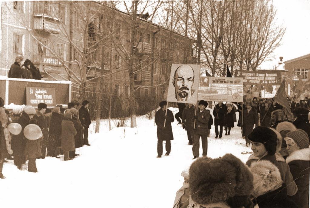 Колонна энергоучастка (ЭЧ) Улица Ленина