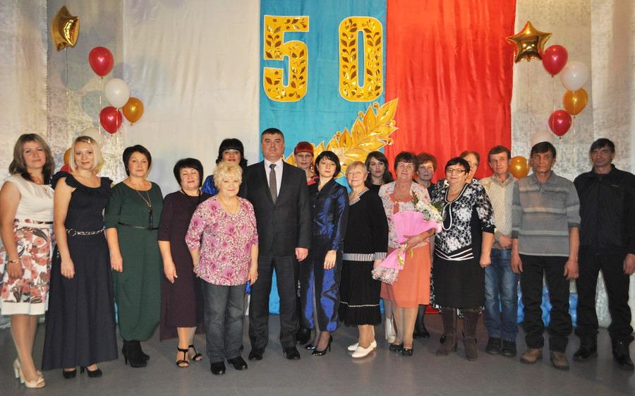 Празднование 50-летнего юбилея Саянского поселкового Совета