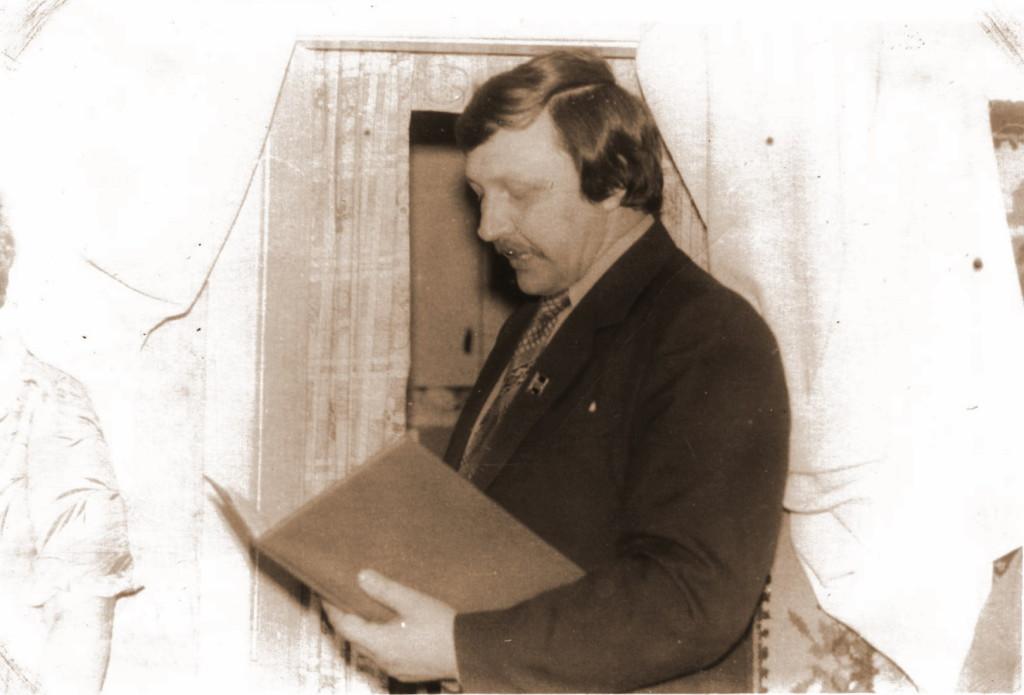 Данилов Николай Андреевич