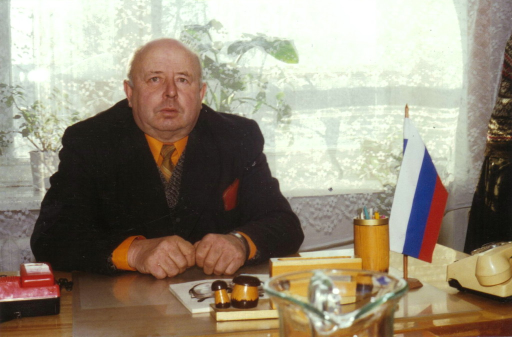 Кислицын Василий Антонович