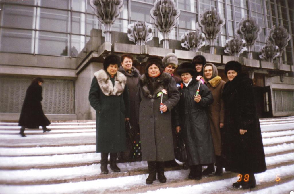 6 марта 1998 года Красноярск. Филармония