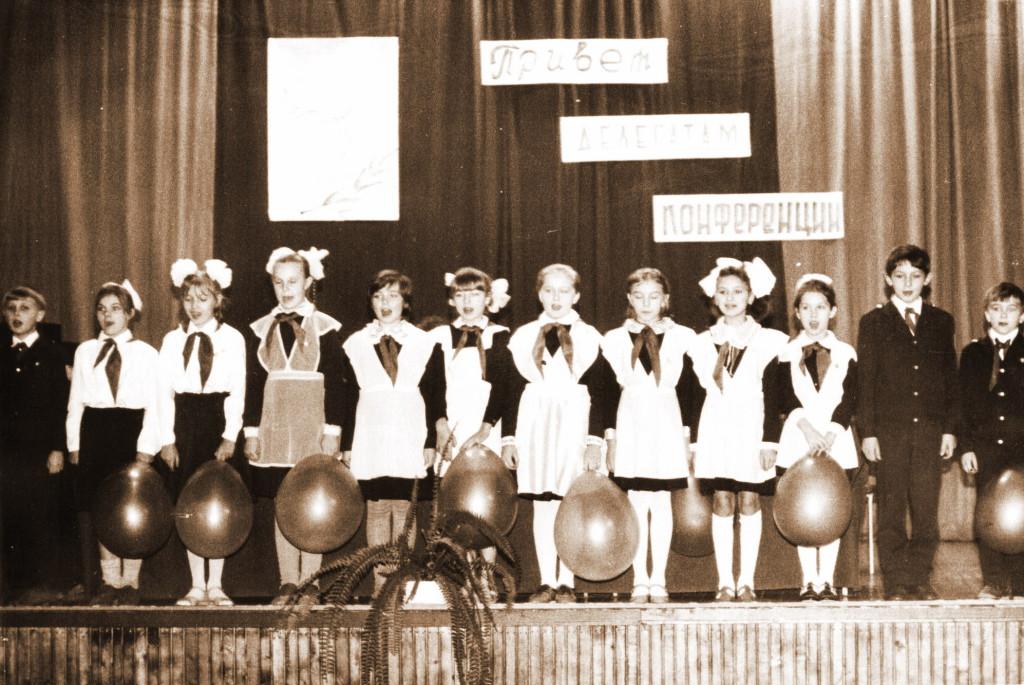 Конференцию приветствовали пионеры Саянской средней школы №5