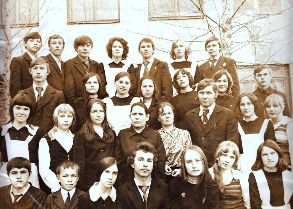 1976-1977 учебный год 9В класс