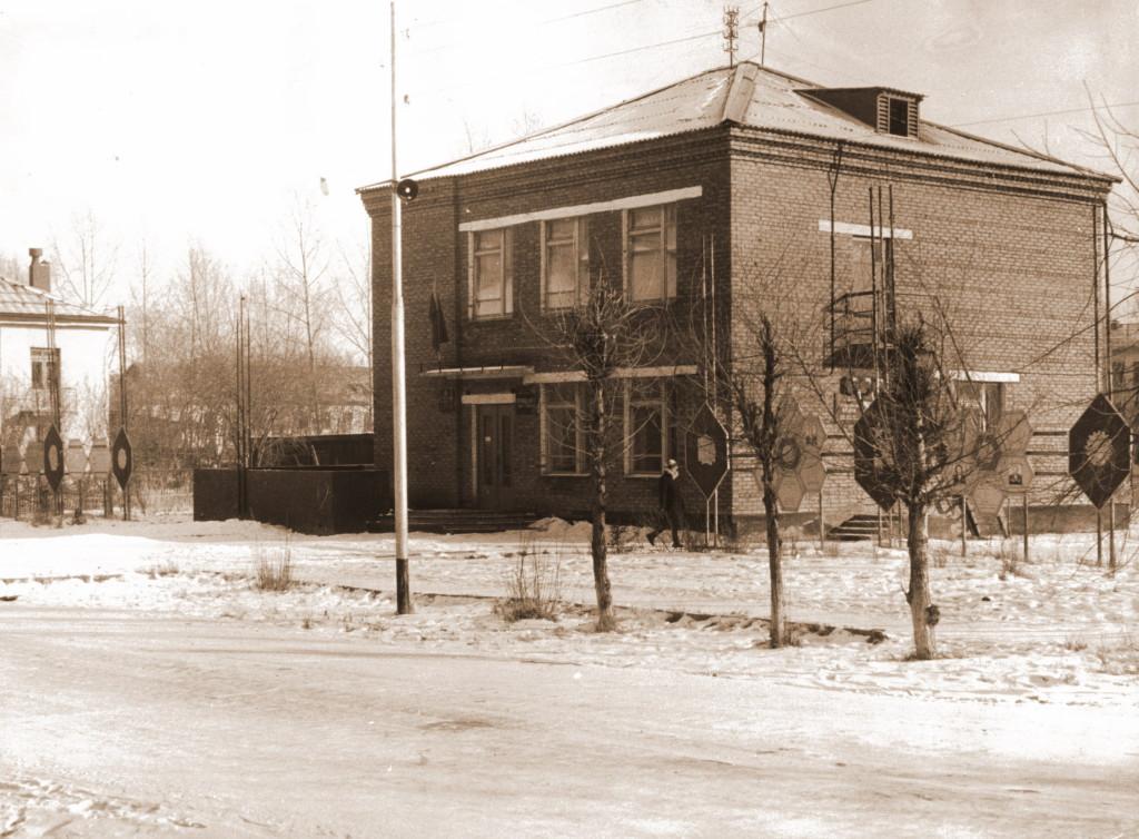 1986 год Поселковый Совет переехал в новое здание