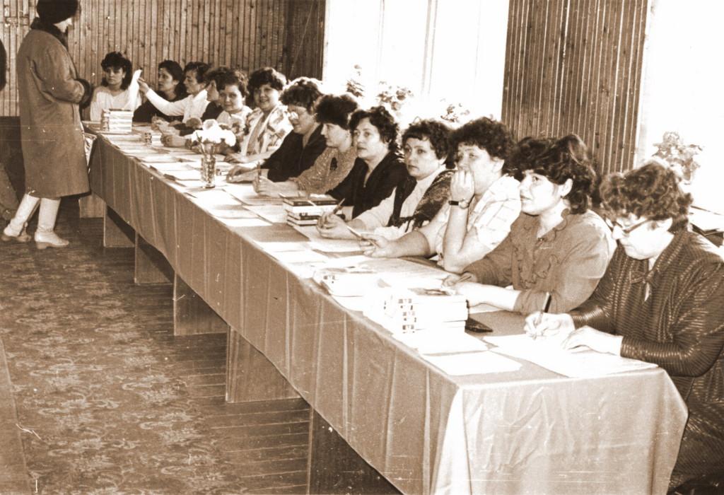 Выборы 1987 года