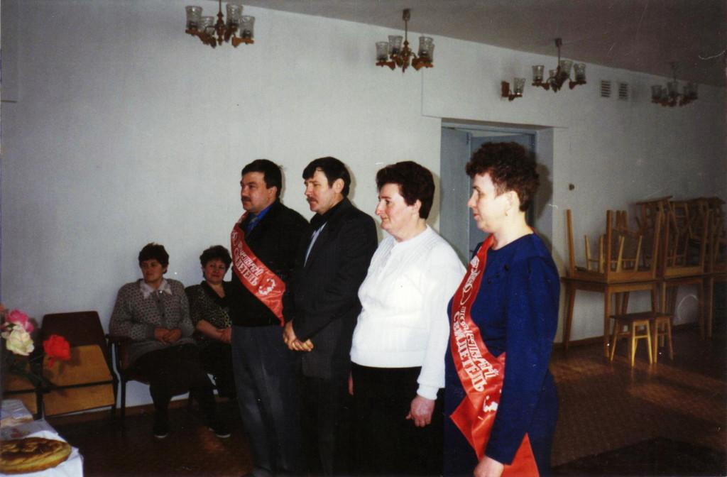 Фарфоровая свадьба супругов Крючковых