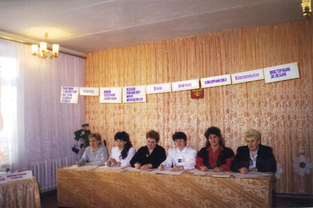 Выборы депутатов в законодательное собрание Красноярского края 90-х годов