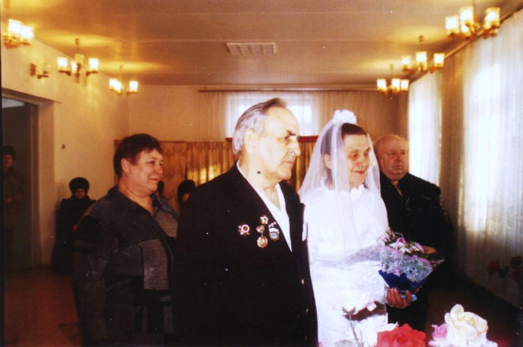 25 января 2003 год Золотая свадьба семьи Межиба