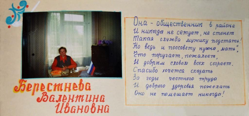 DSC_0157ав