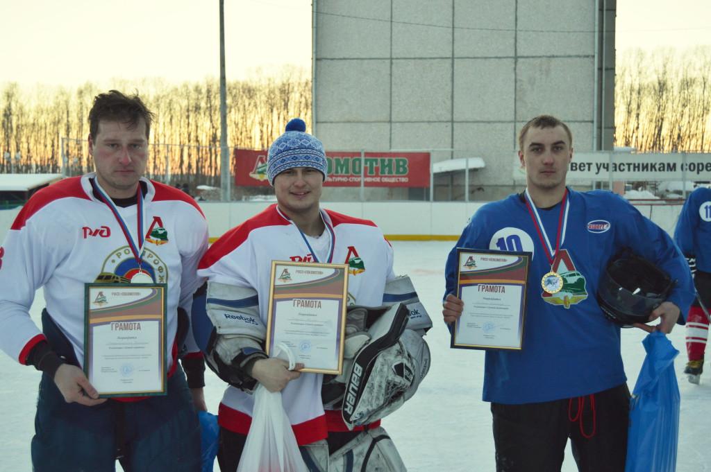 Мирошниченко Дмитрий, Гладких Роман и Самохин Александр