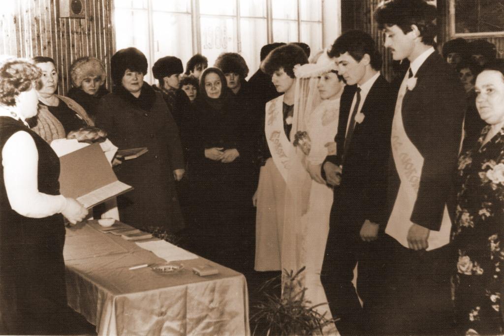 Церемония бракосочетания Проводит Куликова Тамара Степановна