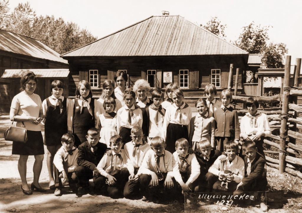 Шушенское. 1971 год