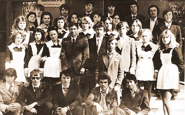 Выпуск 1970-1980 годов