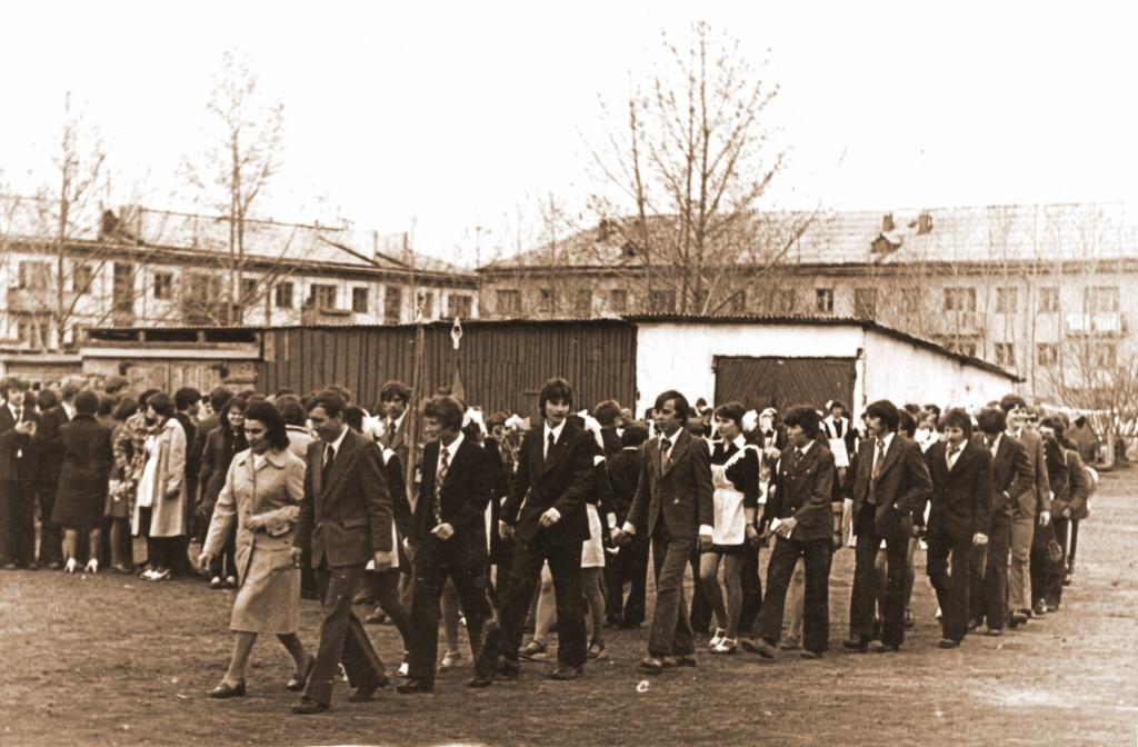 1980 год Прощание с 10А классом