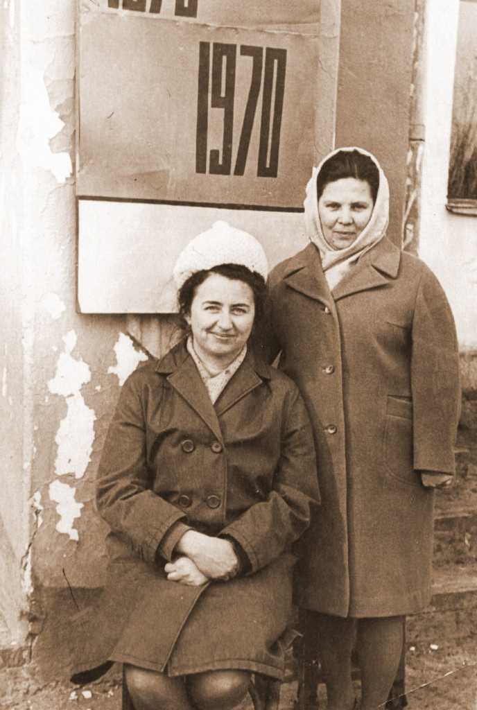 11 апреля 1970 года После Коммунистического субботника Гринштейн Мария Владимировна и Широкова Зинаида Фёдоровна