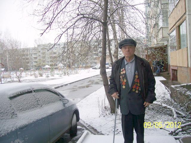 9 мая 2012 года Город Шарыпово