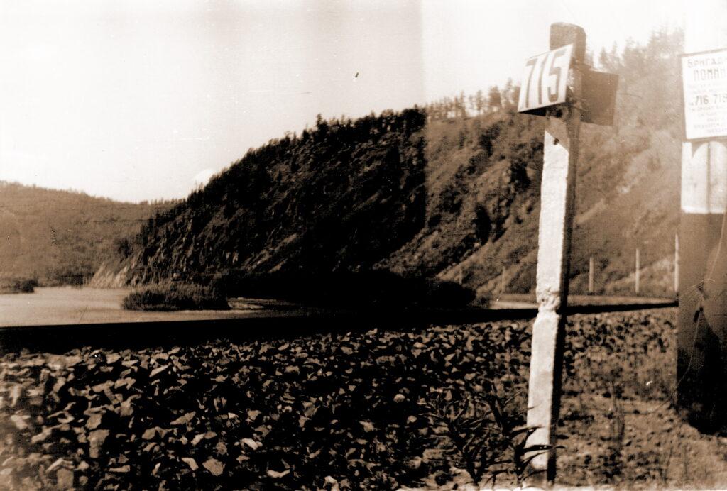 1971 год Перегон Хабайдак-Кой