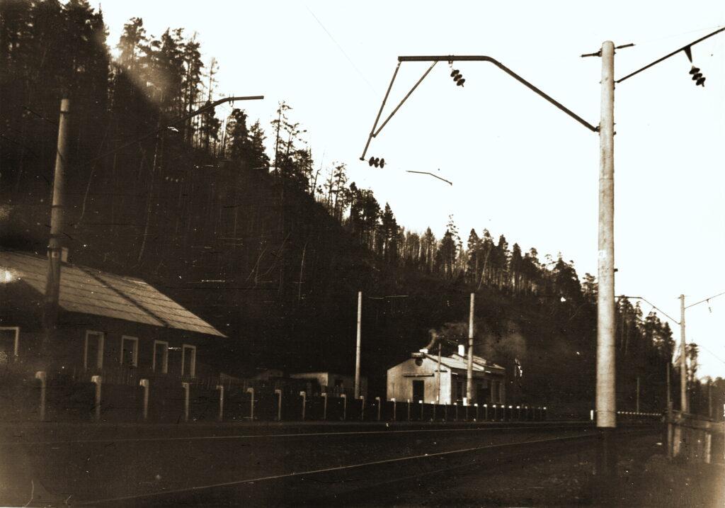 1971 год Станция Туманшет